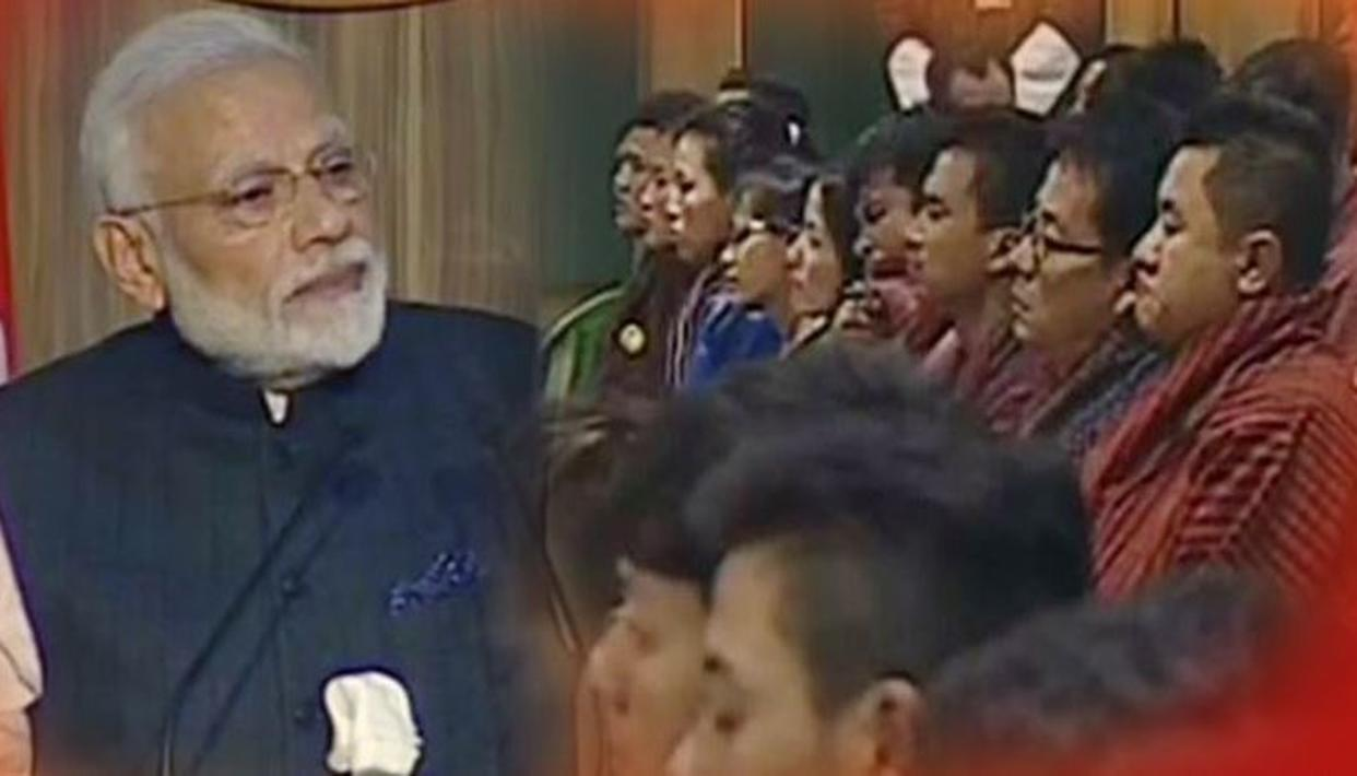 PM MODI SAYS, 'BHUTAN'S MESSAGE TO HUMANITY IS HAPPINESS', WHILE ADDRESSING STUDENTS AT ROYAL UNIVERSITY