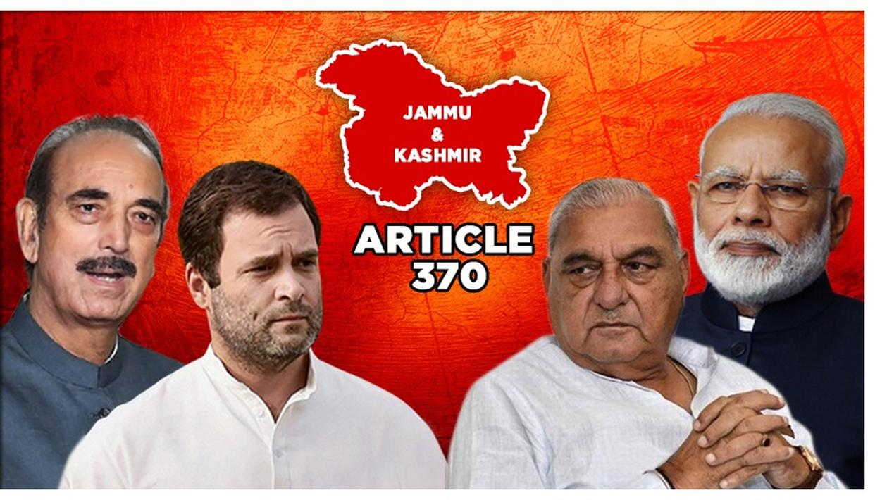FORMER HARYANA CM BHUPINDER HOODA SLAMS CONG LEADERS FOR OPPOSING ARTICLE 370 REVOCATION, SAYS 'NO COMPROMISE ON PATRIOTISM'