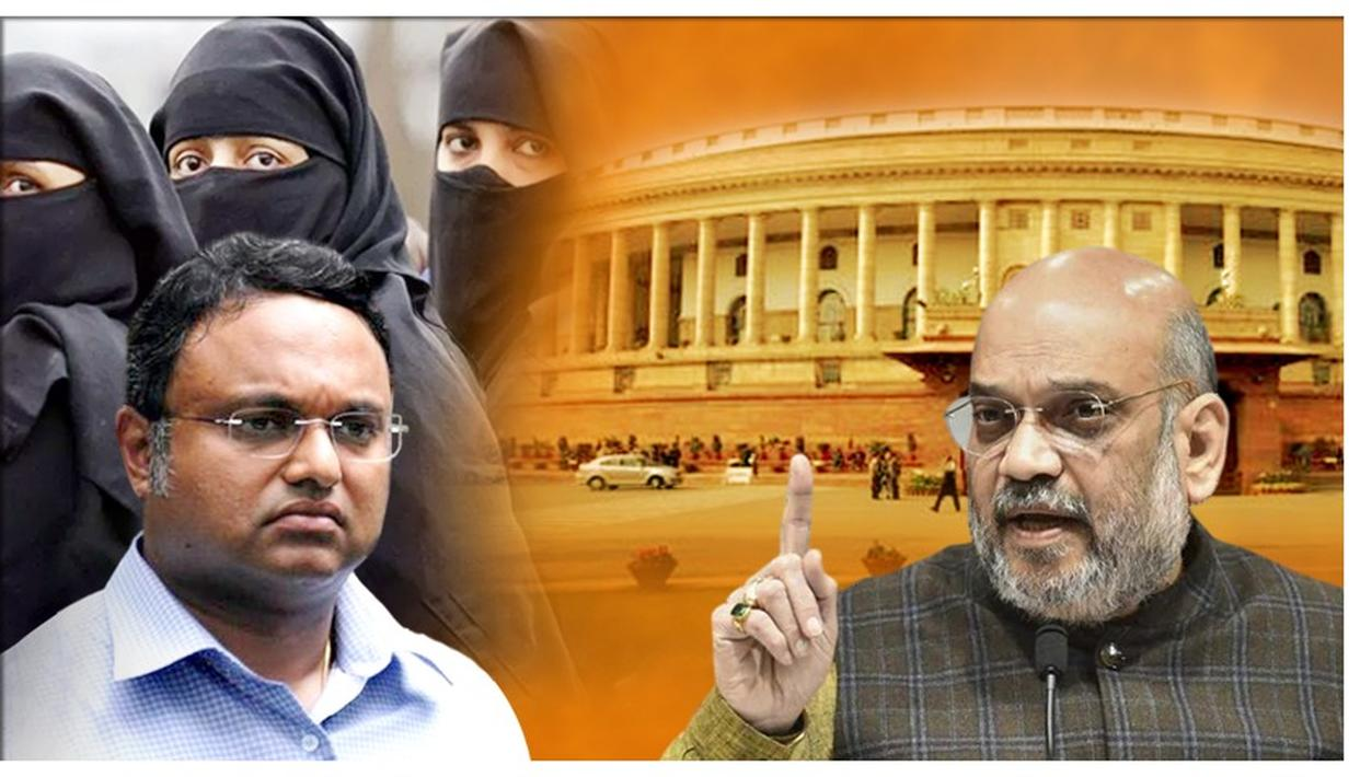 CONGRESS ASKS 'WHY CRIMINALISE TRIPLE TALAQ?' AFTER AMIT SHAH SLAMS IT FOR OPPOSITION TO TRIPLE TALAQ BILL