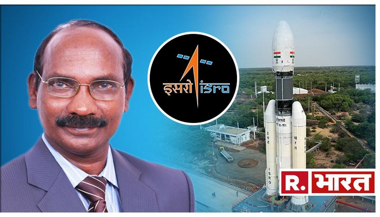ISRO प्रमुख सिवन बोले, 'चंद्रयान-2: वैज्ञानिक सात सितंबर को कराएंगे 'सॉफ्ट लैंडिंग''