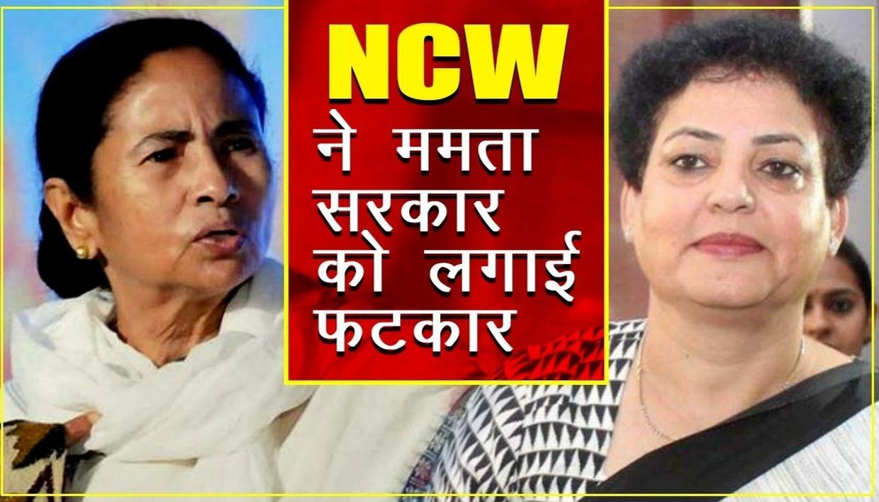 मुर्शिदाबाद हत्याकांड को लेकर महिला आयोग का ममता को पत्र, गृह मंत्रालय से भी दखल का अनुरोध किया