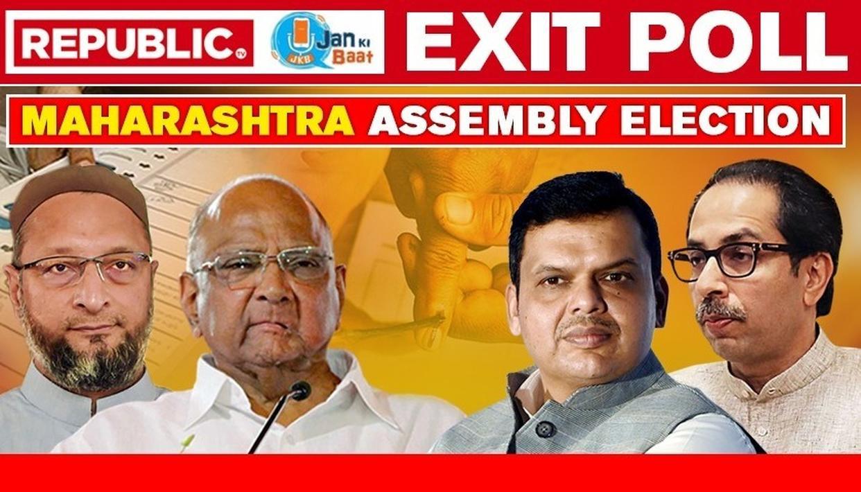 R. भारत-'जन की बात' EXIT POLL: महाराष्ट्र विधानसभा चुनाव में NDA संभावित जीत की ओर, UPA को लग सकता है झटका