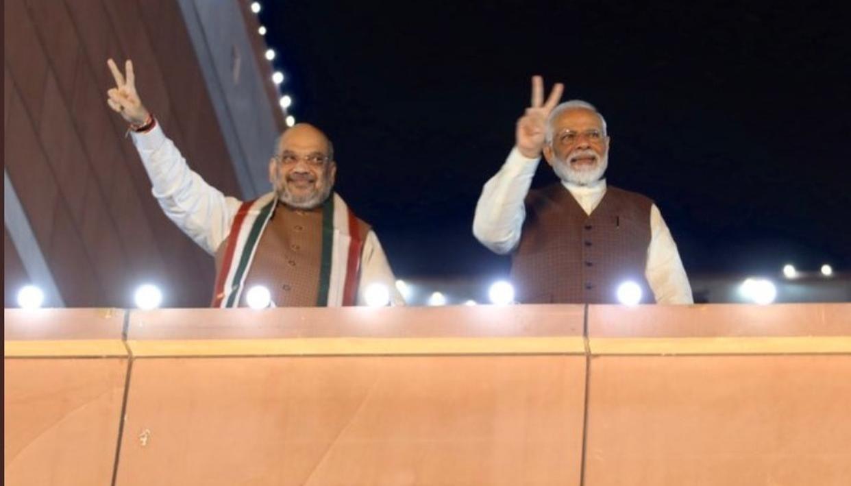 हरियाणा- महाराष्ट्र विधानसभा चुनाव नतीजों पर बोले पीएम मोदी- 'हम जनता की सेवा करने में कोई कसर नहीं छोड़ेंगे'