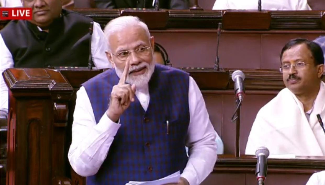 राज्यसभा संघीय ढांचे की आत्मा है, रूकावट के बजाय संवाद का रास्ता चुनना चाहिए: PM मोदी