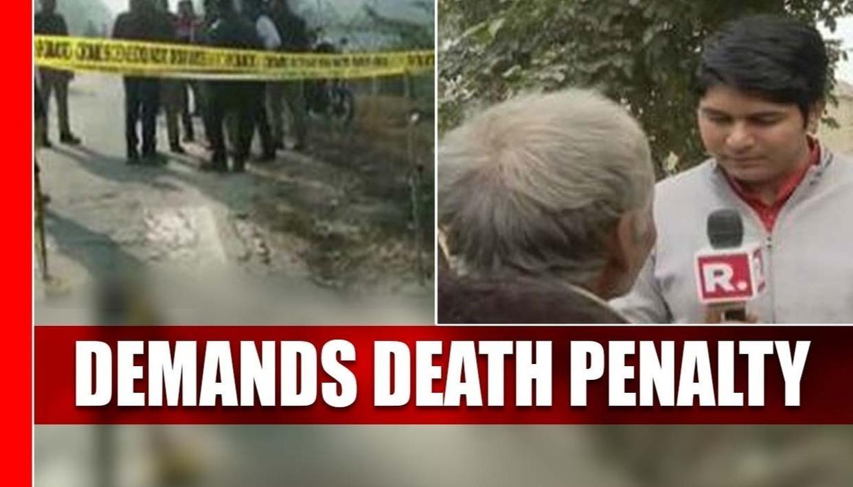 आरोपियों को गोली मार दी जाए या फांसी पर लटका दिया जाए: उन्नाव पीड़िता के पिता