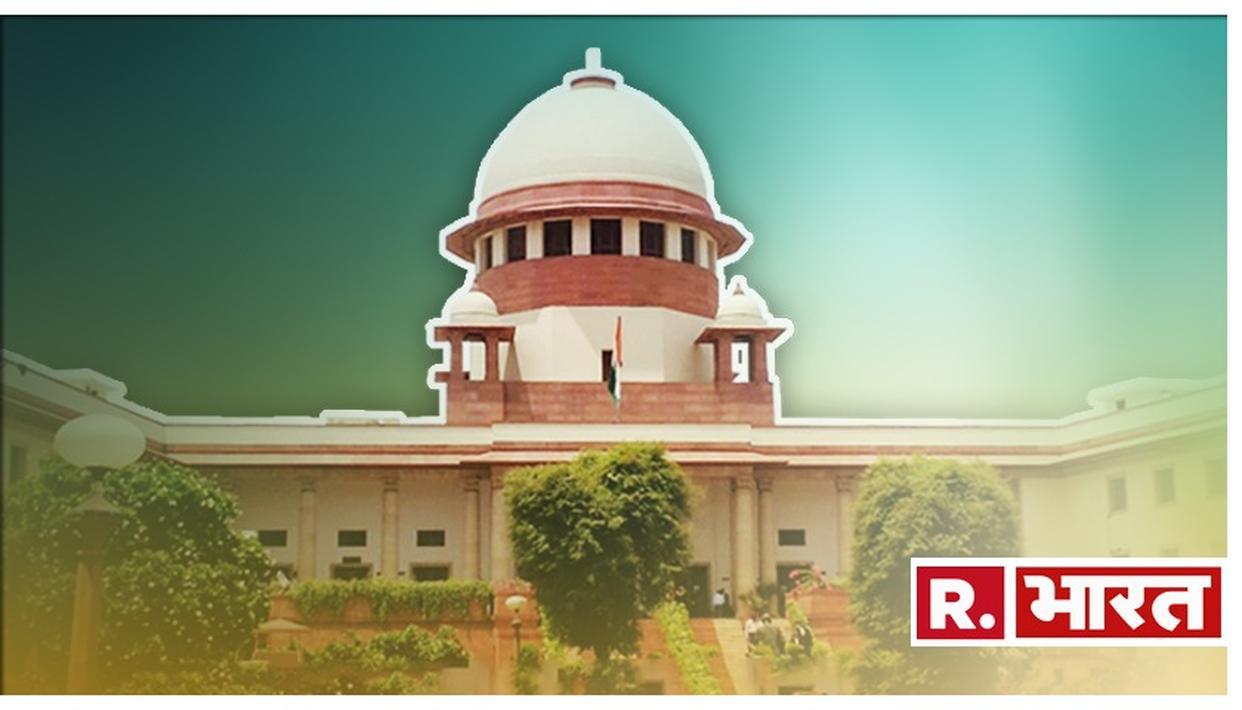 सुप्रीम कोर्ट करेगा संशोधित नागरिकता कानून की संवैधानिक वैधता की जांच