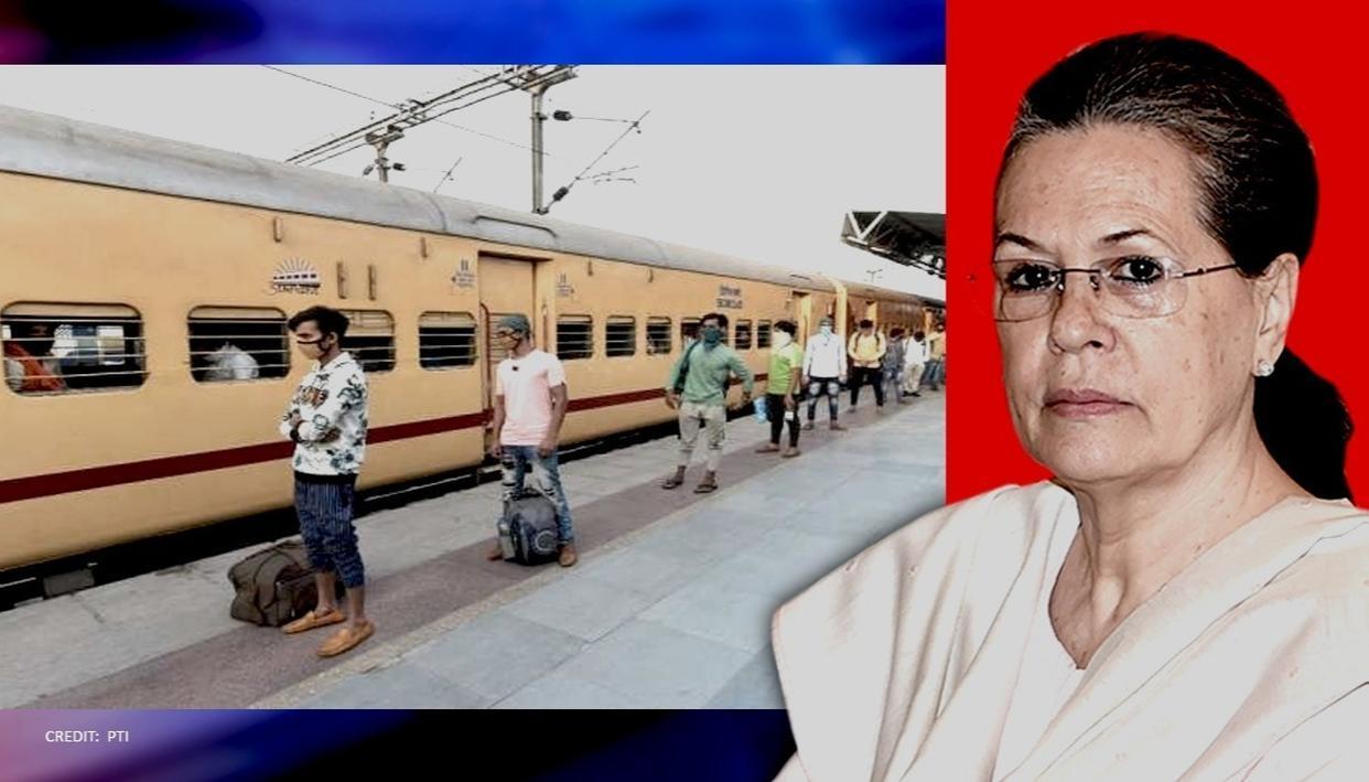रेलवे यूनियन ने सोनिया गांधी से कहा - 'श्रमिक स्पेशल ट्रेनों को लेकर तुच्छ राजनीति नहीं करिये'