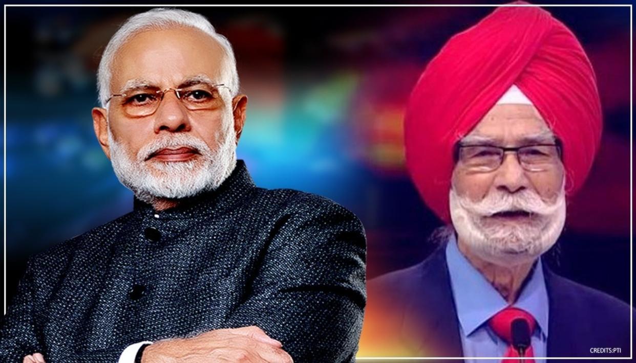 PM मोदी ने पूर्व हॉकी खिलाड़ी बलबीर सिंह के निधन पर जताया शोक, कहा- उन्हें उनके यादगार खेल प्रदर्शन के लिए याद रखा जाएगा