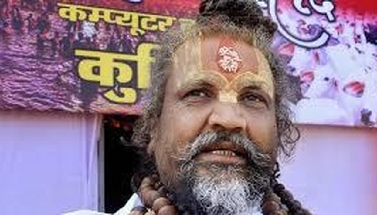 कंप्यूटर बाबा के बयान की विहिप ने की निंदा, कहा- 'नेपाल का हिंदू समाज श्रीराम भक्त'