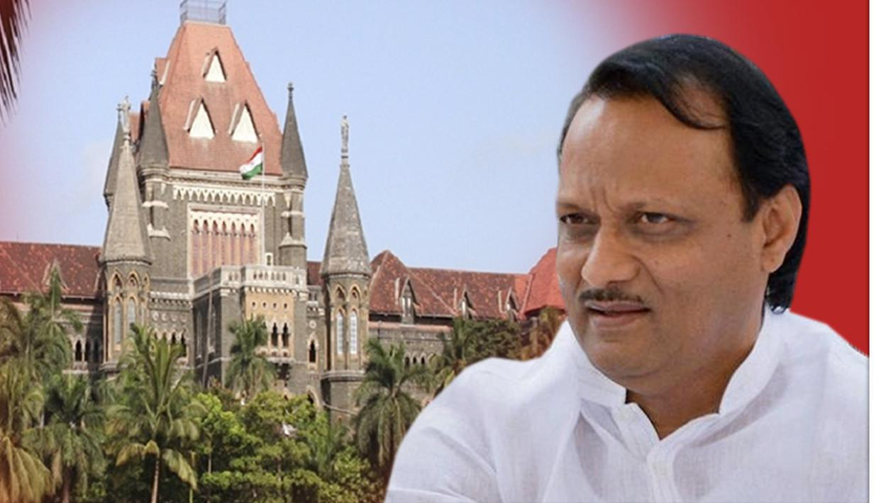 CASE TO BE FILED AGAINS AJIT PAWAR