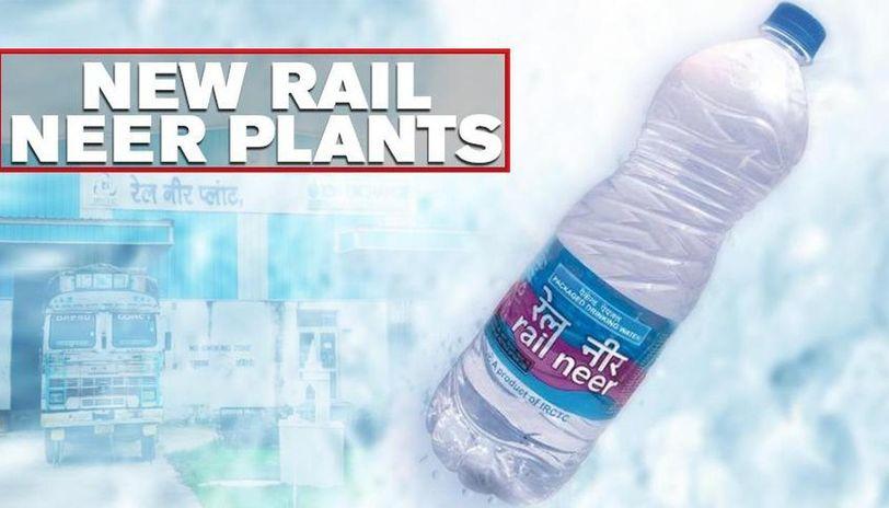 water demand of rail passengers