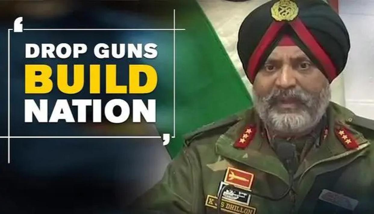 'DROP GUNS, BUILD NATION'