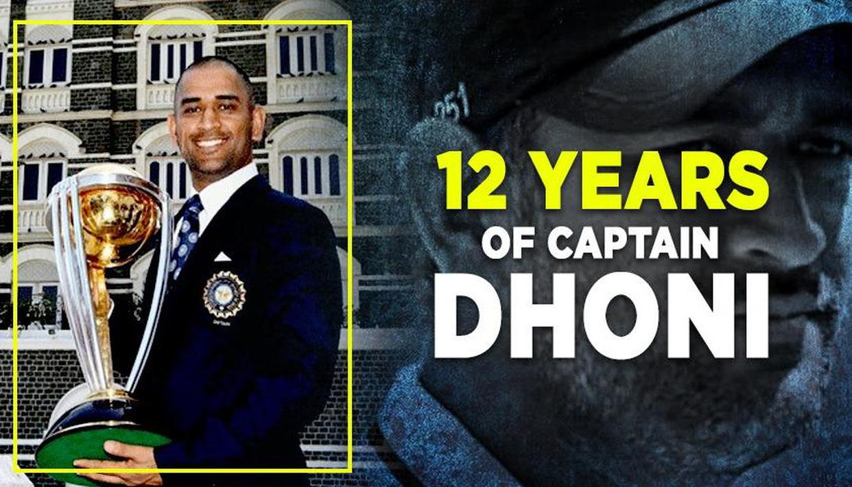 12 YEARS SINCE MSD TOOK CHARGE