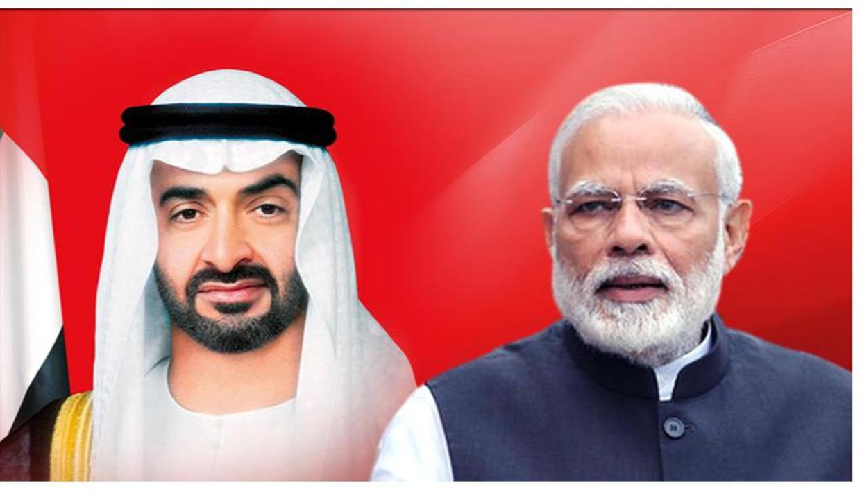 PRIME MINISTER MODI ARRIVES IN UAE