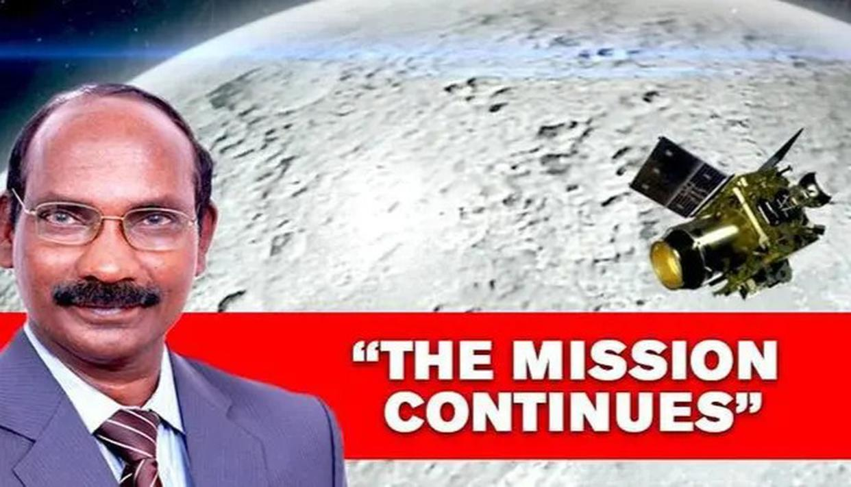 ISRO CHIEF SIVAN: MISSION CONTINUES