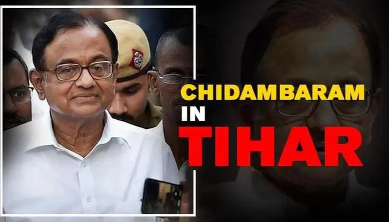 P CHIDAMBARAM SENT TO TIHAR JAIL