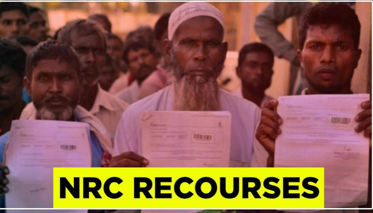 NRC EXCLUSION: RECOURSES AVAILABLE