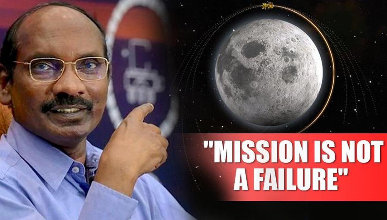 MOON MISSION NOT A FAILURE: ISRO