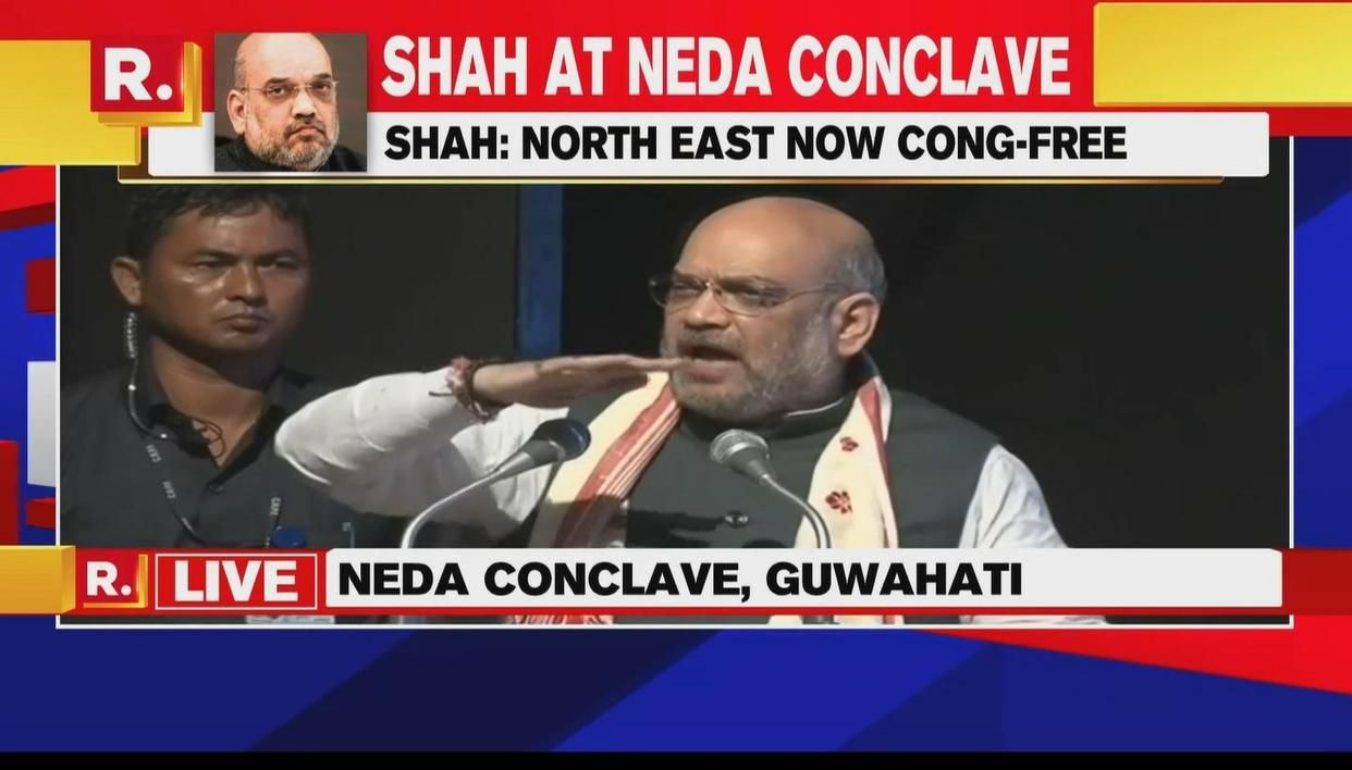 AMIT SHAH SPEAKS ABOUT CONG-FREE NE