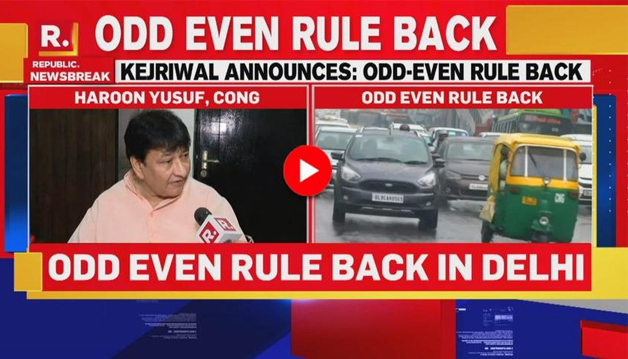 HAROON YUSUF REACTS TO ODD-EVEN NEW