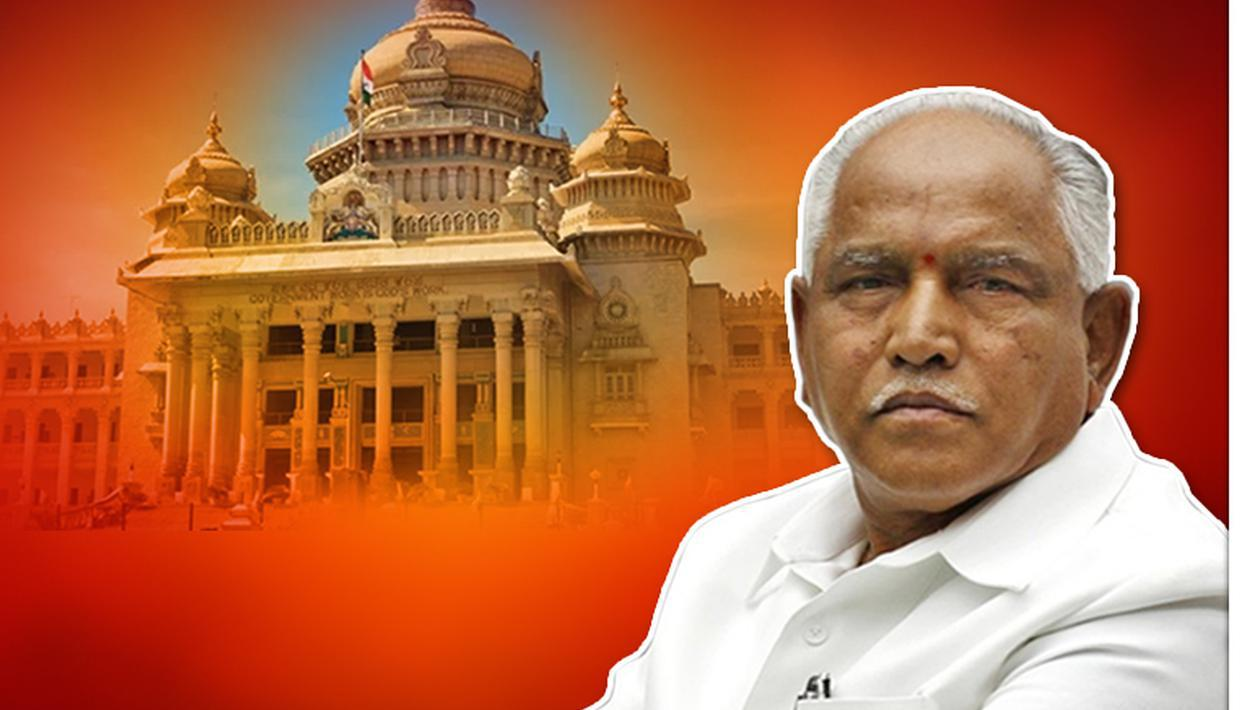 CABINET WOES FOR BS YEDIYURAPPA
