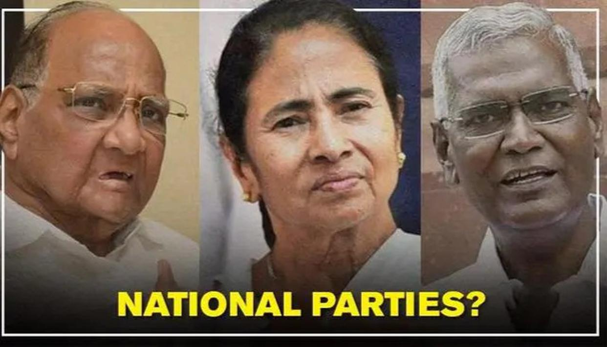 TMC,CPI AND NCP DEFEND PARTY STATUS