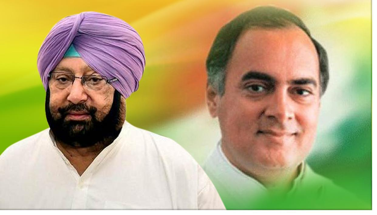 PUNJAB CM'S TRIBUTE TO RAJIV GANDHI