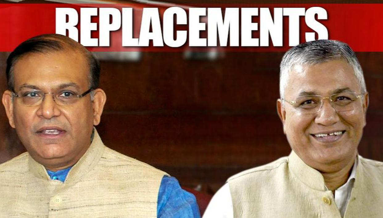 REPLACEMENTS IN STANDING COMMITTEES