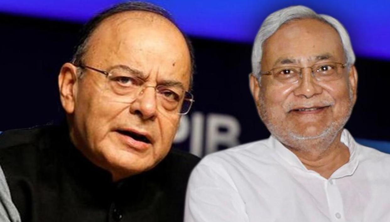 NITISH ANNOUNCES JAITELY'S STATUE