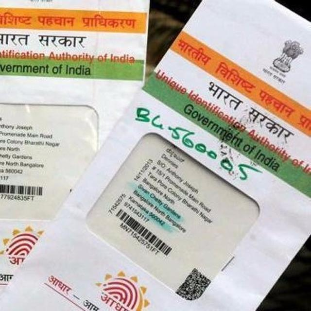 Supreme Court extends Aadhar deadline till December 31