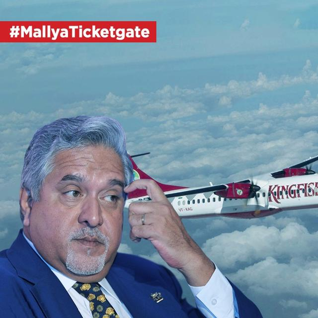 #MallyaTicketgate REVEALS CORRUPTION, FAVOURS AND QUID PRO QUO