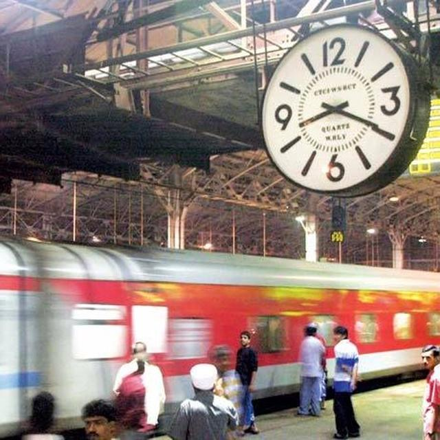 All you need to know about faster, cheaper 'Rajdhani'