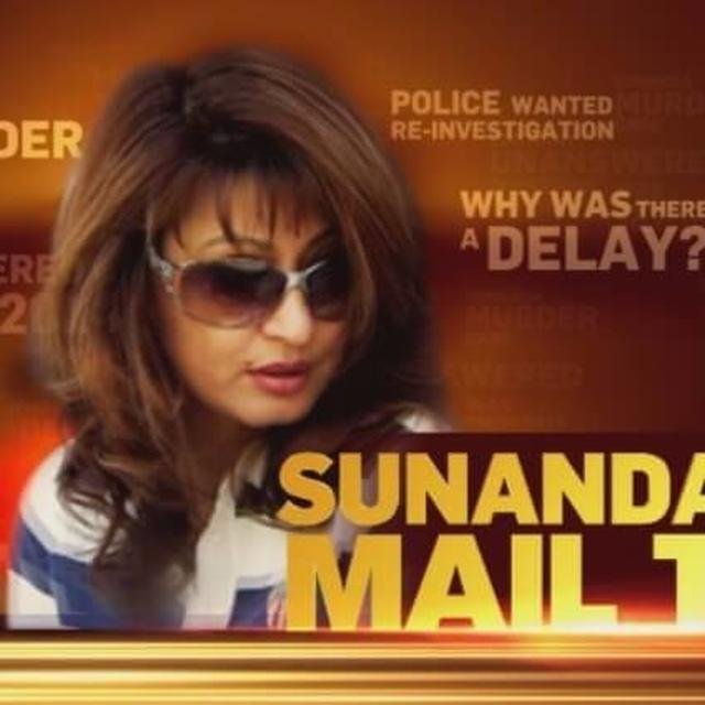 #SunandaMailTrail   IS DELHI POLICE BLIND TO THIS?