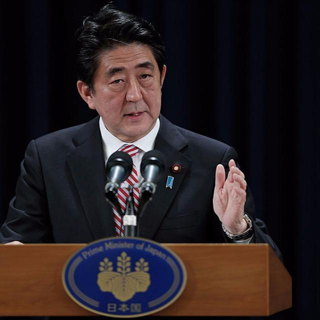JAPAN TO BOLSTER DEFENCE AGAINST NK