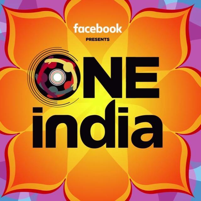 INDIA EMERGES DIGITALLY