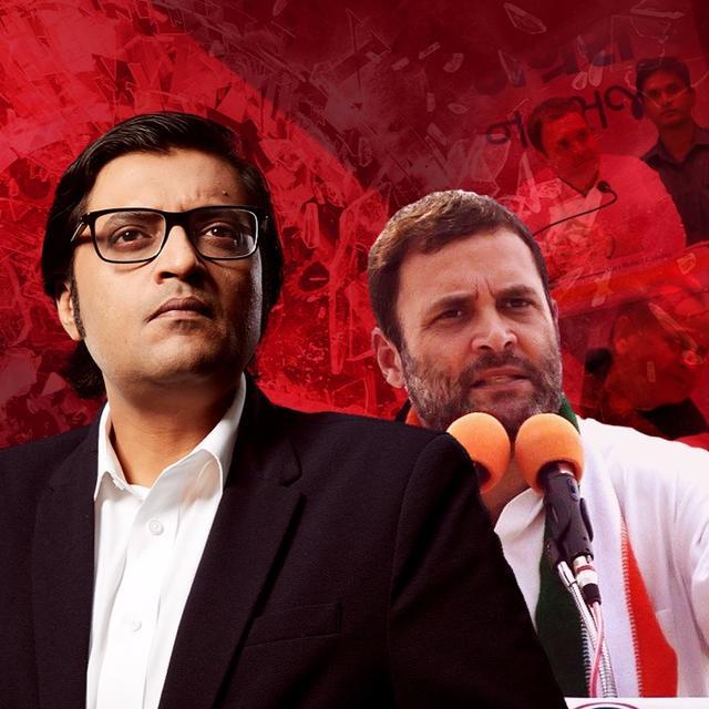 ARNAB'S 6 QUESTIONS ON #RahulDucks