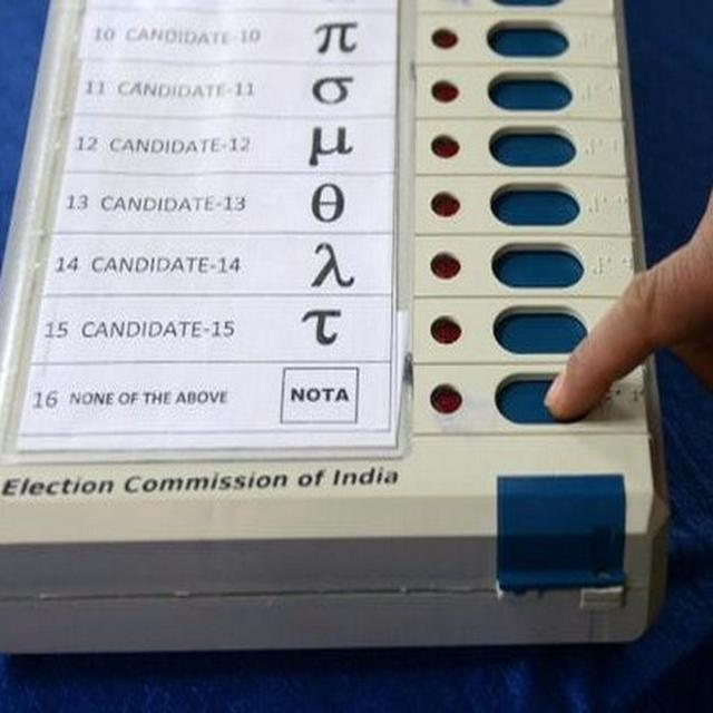 WI-FI SERVICE SUSPENDED NEAR EVMS