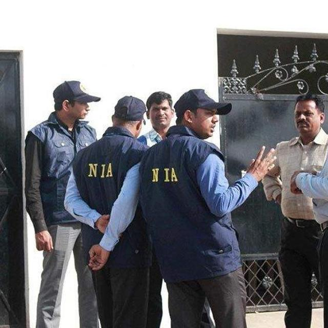 EXPLOSIVE NIA CHARGESHEET OUT