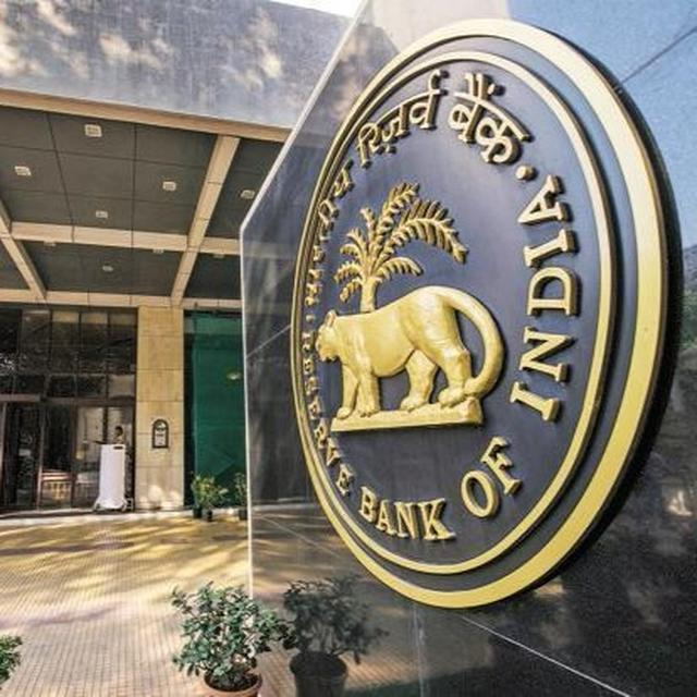 RBI SETS RUPEE REFERENCE RATE