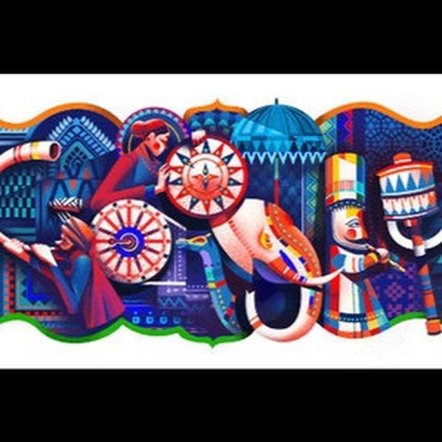 गूगल ने कुछ इस तरह से मनाया 69वां गणतंत्र दिवस