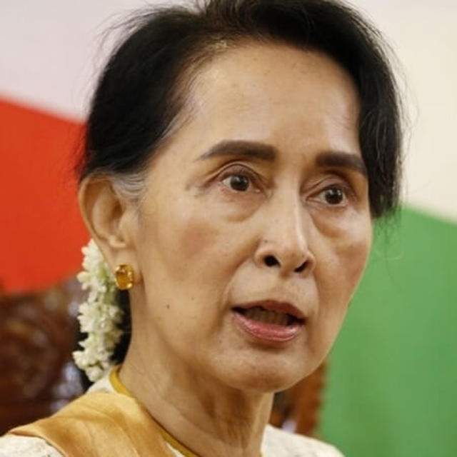 SUU KYI'S RESIDENCE UNDER ATTACK?