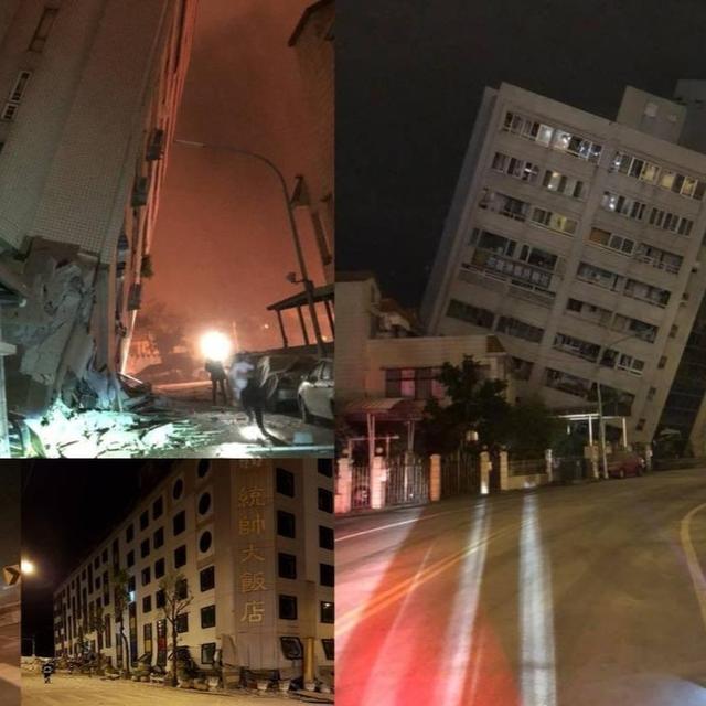 6.4 की तीव्रता वाले भूकंप के झटके से हिला ताइवान
