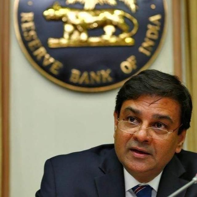 URJIT PATEL ON MONETARY POLICY