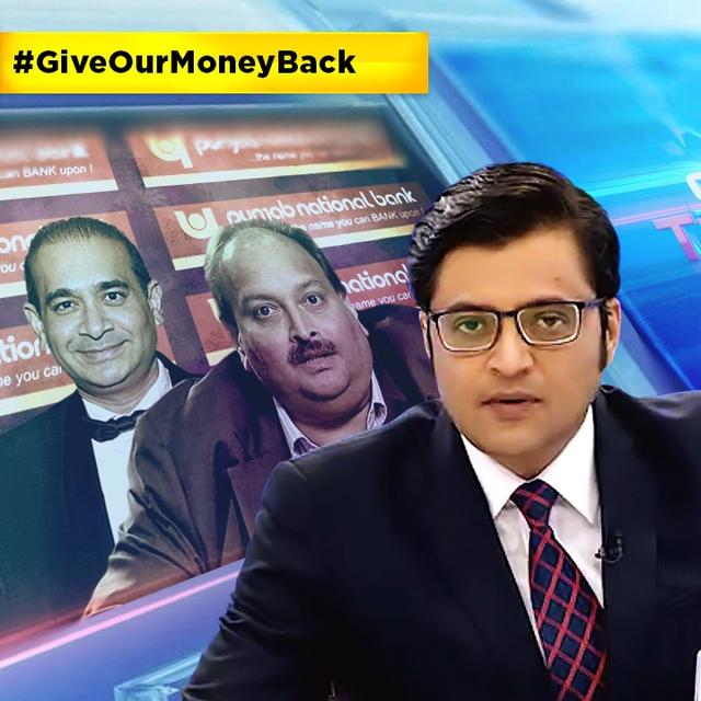 HIGHLIGHTS ON #GiveOurMoneyBack