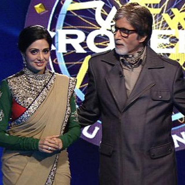 DID BIG B HAVE A PREMONITION?