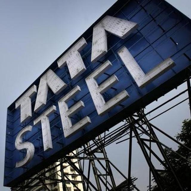 TATA HIGHEST BIDDER FOR BHUSHAN STEEL
