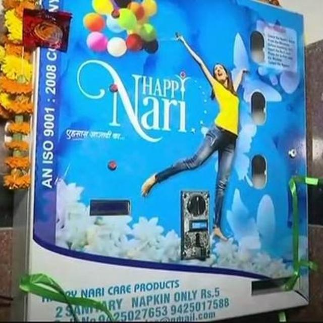 SANITARY PAD DISPENSERS AT RLY STNS