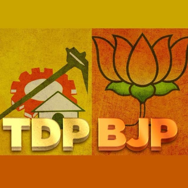 SUPER SCOOP:'TDP-BJP HOTLINE ACTIVE'