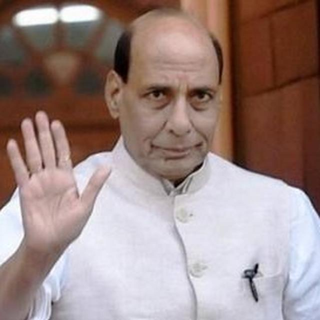 HOME MINISTER CONDEMNS NAXAL ATTACK