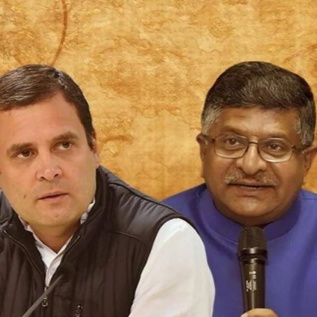 PRASAD TO RAHUL: NOT TO FIGHT POLITICAL BATTLES IN COURT